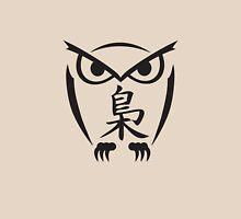 Owl with Kanji shirt, japanese kanji 梟 きょう T-Shirt