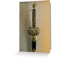 Intricate Sword Greeting Card