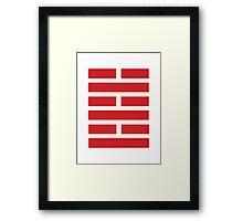 Arashikage Clan Framed Print