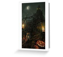 Halloween Haunted House phone case Greeting Card