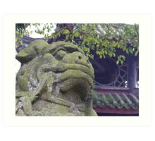 Lion of Emei Art Print