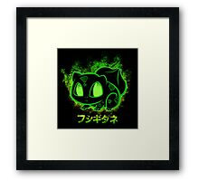 Pokemon bulbasaur Framed Print