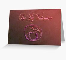 B Mine Greeting Card