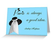 Audrey Hepburn Quote 2 Greeting Card