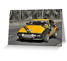 Triumph TR7 Greeting Card