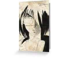 Kenshin Parchment Greeting Card