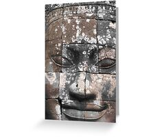 Smiles Of Cambodia Greeting Card