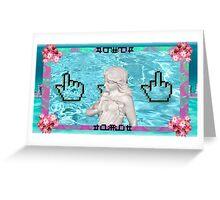 S O U V E N I R Greeting Card