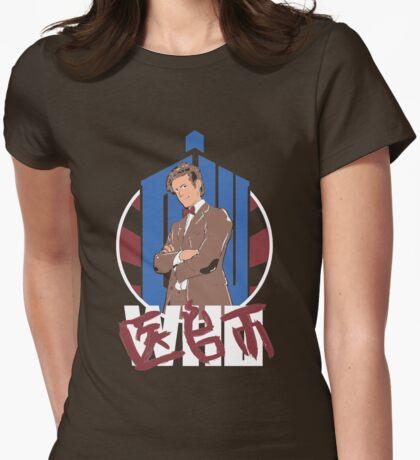 Whokira T-Shirt