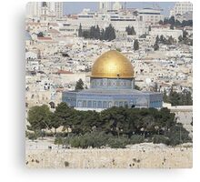 Jerusalem Temple Canvas Print