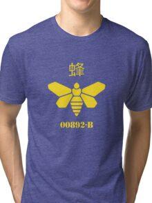 Methylamine (CH3NH2) Tri-blend T-Shirt