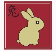 Bunny Rabbit - Chinese Zodiac by imaginarystory