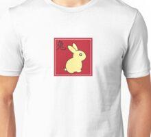 Bunny Rabbit - Chinese Zodiac Unisex T-Shirt
