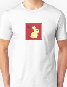 Bunny Rabbit - Chinese Zodiac T-Shirt