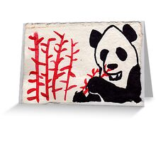 Panda, 2007 - ink on khadi Greeting Card