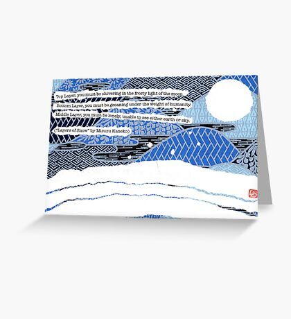 Layers of Snow  Greeting Card