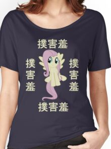 Fluttershy In China Women's Relaxed Fit T-Shirt
