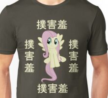 Fluttershy In China Unisex T-Shirt