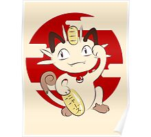 Lucky Meowth. Poster