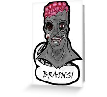 I WANT BRAINS! Greeting Card