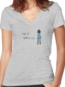 Lonely Alone (Boy) Women's Fitted V-Neck T-Shirt