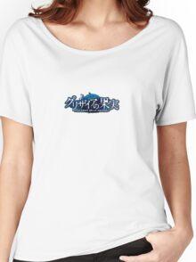 Grisaia no Kajitsu Logo Art Women's Relaxed Fit T-Shirt