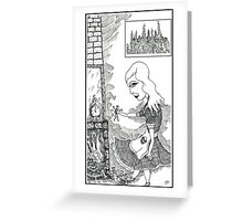 Through the Looking Glass 1 Greeting Card