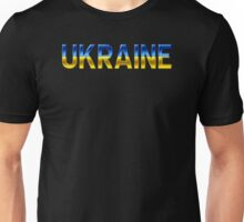 Ukraine - Ukrainian Flag - Metallic Text Unisex T-Shirt