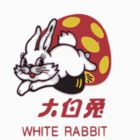 White Rabbit Candy TIny Logo by Phil South