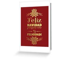 Feliz Navidad Prospero Ano y Felicidad Christmas Print Greeting Card