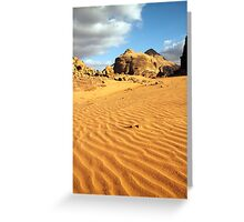 Wadi Run desert Greeting Card
