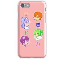 Pop'n Music - Tsugidoka! iPhone Case/Skin