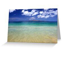 Sunny Blue Beach, Maui, Hawaii Greeting Card