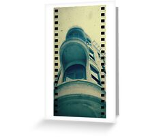 Detail architecture Greeting Card