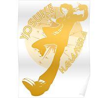 Persona 4 Dancing All Night - Yosuke Hanamura Poster