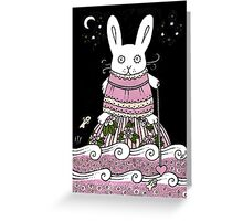 Candy Floss Sea Greeting Card