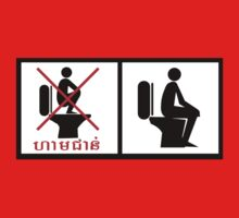 Don't Stand on the Toilet Bowl, Laos One Piece - Short Sleeve