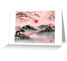 Pink and Red Mountains Greeting Card