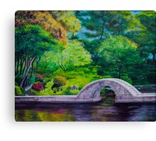 A Peaceful Place in Hiroshima Canvas Print