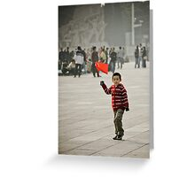 Young child on tian'anmen place Greeting Card