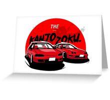The Kanjozoku - Honda Civic/Integra Greeting Card