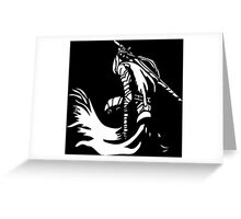 Artorias (White) Greeting Card