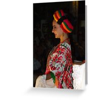 Happy Beauty - Belleza Feliz Greeting Card