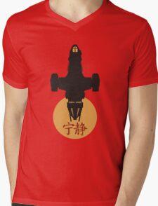 Firefly - Serenity Silhouette - Joss Whedon Mens V-Neck T-Shirt