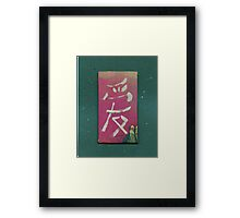 OriEnTaL  LOve for VaLentiNeS ( in REd  ) Framed Print