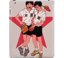 Ping Pong the animation iPad Case/Skin
