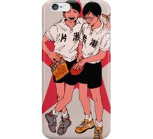 Ping Pong the animation iPhone Case/Skin