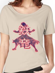 Gajeel Redfox - the iron dragonslayer  Women's Relaxed Fit T-Shirt