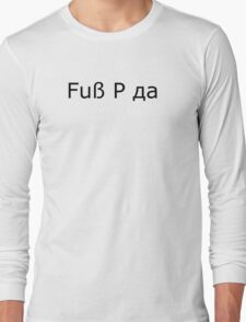Fus Rho Da Long Sleeve T-Shirt
