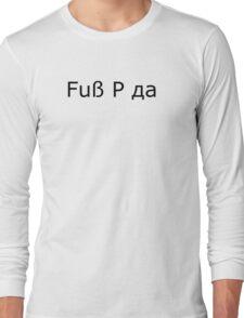 Fus Rho Da Long Sleeve T-Shirt